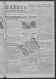 Gazeta Zielonogórska : organ KW Polskiej Zjednoczonej Partii Robotniczej R. III Nr 85 (9 kwietnia 1954)