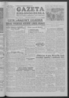 Gazeta Zielonogórska : organ KW Polskiej Zjednoczonej Partii Robotniczej R. III Nr 88 (13 kwietnia 1954)