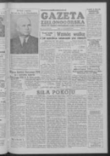 Gazeta Zielonogórska : organ KW Polskiej Zjednoczonej Partii Robotniczej R. III Nr 92 (17/18/19 kwietnia 1954)