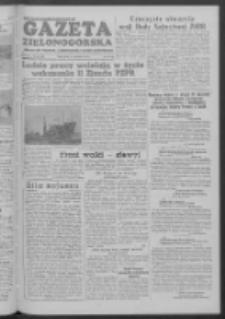 Gazeta Zielonogórska : organ KW Polskiej Zjednoczonej Partii Robotniczej R. III Nr 94 (21 kwietnia 1954)