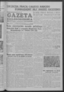 Gazeta Zielonogórska : organ KW Polskiej Zjednoczonej Partii Robotniczej R. III Nr 98 (26 kwietnia 1954)
