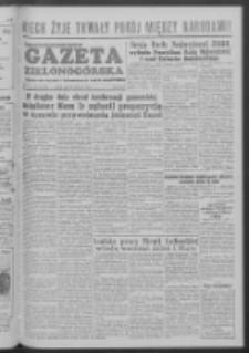 Gazeta Zielonogórska : organ KW Polskiej Zjednoczonej Partii Robotniczej R. III Nr 100 (28 kwietnia 1954)