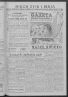 Gazeta Zielonogórska : organ KW Polskiej Zjednoczonej Partii Robotniczej R. III Nr 103 (1/2 maja 1954)