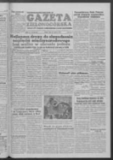 Gazeta Zielonogórska : organ KW Polskiej Zjednoczonej Partii Robotniczej R. III Nr 153 (29 czerwca 1954)