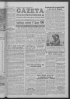 Gazeta Zielonogórska : organ KW Polskiej Zjednoczonej Partii Robotniczej R. III Nr 154 (30 czerwca 1954)