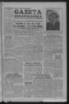 Gazeta Zielonogórska : organ KW Polskiej Zjednoczonej Partii Robotniczej R. III Nr 156 (2 lipca 1954)