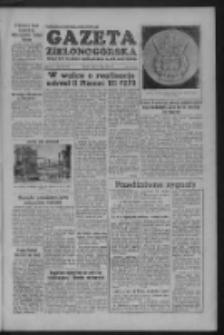 Gazeta Zielonogórska : organ KW Polskiej Zjednoczonej Partii Robotniczej R. III Nr 165 (13 lipca 1954)