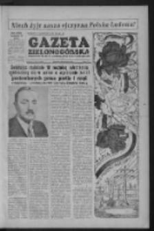 Gazeta Zielonogórska : organ KW Polskiej Zjednoczonej Partii Robotniczej R. III Nr 173 (22 lipca 1954)