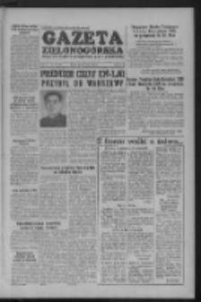 Gazeta Zielonogórska : organ KW Polskiej Zjednoczonej Partii Robotniczej R. III Nr 177 (27 lipca 1954)