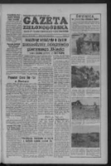 Gazeta Zielonogórska : organ KW Polskiej Zjednoczonej Partii Robotniczej R. III Nr 180 (30 lipca 1954)