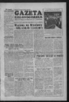 Gazeta Zielonogórska : organ KW Polskiej Zjednoczonej Partii Robotniczej R. III Nr 191 (12 sierpnia 1954)