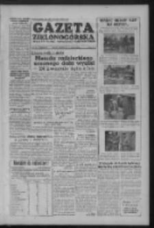 Gazeta Zielonogórska : organ KW Polskiej Zjednoczonej Partii Robotniczej R. III Nr 193 (14/15 sierpnia 1954)