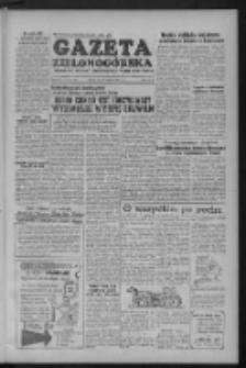Gazeta Zielonogórska : organ KW Polskiej Zjednoczonej Partii Robotniczej R. III Nr 201 (24 sierpnia 1954)