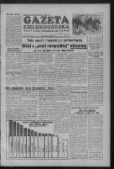 Gazeta Zielonogórska : organ KW Polskiej Zjednoczonej Partii Robotniczej R. III Nr 207 (31 sierpnia 1954)
