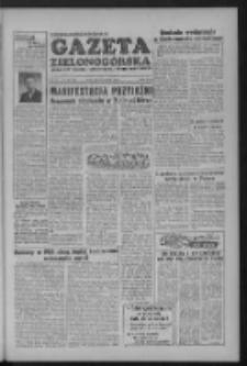 Gazeta Zielonogórska : organ KW Polskiej Zjednoczonej Partii Robotniczej R. III Nr 220 (15 września 1954)