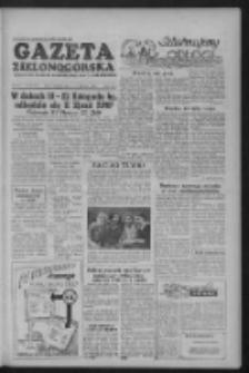 Gazeta Zielonogórska : organ KW Polskiej Zjednoczonej Partii Robotniczej R. III Nr 223 (18/19 września 1954)