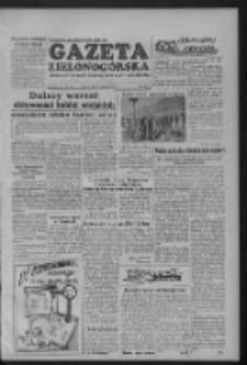 Gazeta Zielonogórska : organ KW Polskiej Zjednoczonej Partii Robotniczej R. III Nr 225 (21 września 1954)