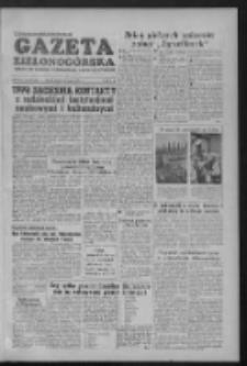 Gazeta Zielonogórska : organ KW Polskiej Zjednoczonej Partii Robotniczej R. III Nr 231 (28 września 1954)