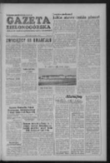 Gazeta Zielonogórska : organ KW Polskiej Zjednoczonej Partii Robotniczej R. III Nr 232 (29 września 1954)