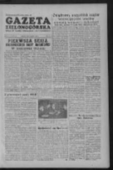 Gazeta Zielonogórska : organ KW Polskiej Zjednoczonej Partii Robotniczej R. III Nr 299 (16 grudnia 1954)