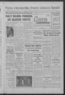 Gazeta Zielonogórska : organ KW Polskiej Zjednoczonej Partii Robotniczej R. VII Nr 31 (6 lutego 1958)