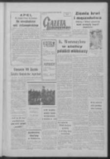 Gazeta Zielonogórska : organ KW Polskiej Zjednoczonej Partii Robotniczej R. VII Nr 95 (23 kwietnia 1958). - Wyd. A