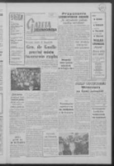 Gazeta Zielonogórska : organ KW Polskiej Zjednoczonej Partii Robotniczej R. VII Nr 127 (30 maja 1958). - Wyd. A