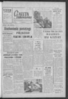 Gazeta Zielonogórska : organ KW Polskiej Zjednoczonej Partii Robotniczej R. VII Nr 141 (16 czerwca 1958)