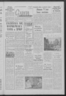 Gazeta Zielonogórska : organ KW Polskiej Zjednoczonej Partii Robotniczej R. VII Nr 145 (20 czerwca 1958)