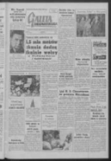 Gazeta Zielonogórska : organ KW Polskiej Zjednoczonej Partii Robotniczej R. VII Nr 190 (12 sierpnia 1958)