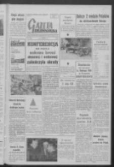 Gazeta Zielonogórska : organ KW Polskiej Zjednoczonej Partii Robotniczej R. VII Nr 198 (21 sierpnia 1958). - Wyd. A