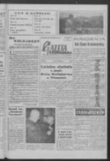 Gazeta Zielonogórska : niedziela : organ KW Polskiej Zjednoczonej Partii Robotniczej R. VII Nr 218 (13/14 września 1958)