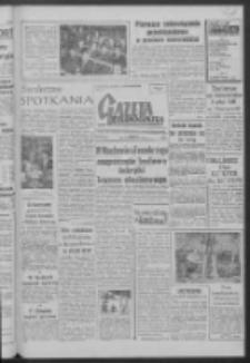Gazeta Zielonogórska : organ KW Polskiej Zjednoczonej Partii Robotniczej R. VII Nr 252 (23 października 1958). - Wyd. A