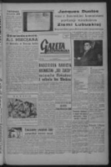 Gazeta Zielonogórska : organ KW Polskiej Zjednoczonej Partii Robotniczej R. VIII Nr 3 (5 stycznia 1959). - [Wyd. A]