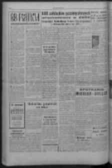 Gazeta Zielonogórska : niedziela : organ KW Polskiej Zjednoczonej Partii Robotniczej R. VIII Nr 14 (17/18 stycznia 1959). - [Wyd. A]