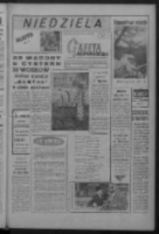 Gazeta Zielonogórska : niedziela : organ KW Polskiej Zjednoczonej Partii Robotniczej R. VIII Nr 20 (24/25 stycznia 1959). - Wyd. A