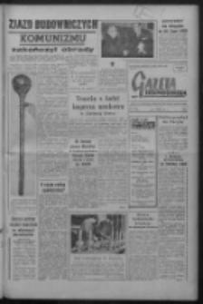 Gazeta Zielonogórska : organ KW Polskiej Zjednoczonej Partii Robotniczej R. VIII Nr 31 (6 lutego 1959). - Wyd. A