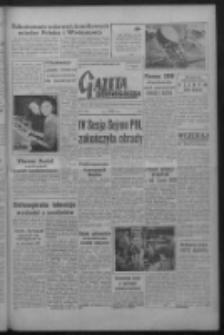 Gazeta Zielonogórska : organ KW Polskiej Zjednoczonej Partii Robotniczej R. VIII Nr 37 (13 lutego 1959). - Wyd. A
