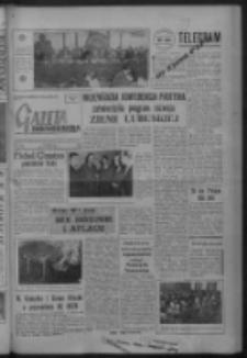 Gazeta Zielonogórska : organ KW Polskiej Zjednoczonej Partii Robotniczej R. VIII Nr 39 (16 lutego 1959). - Wyd. A