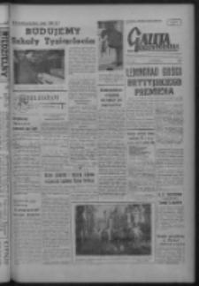 Gazeta Zielonogórska : organ KW Polskiej Zjednoczonej Partii Robotniczej R. VIII Nr 51 (2 marca 1959). - Wyd. A