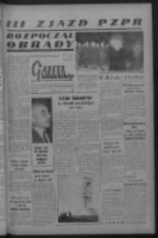 Gazeta Zielonogórska : organ KW Polskiej Zjednoczonej Partii Robotniczej R. VIII Nr 59 (11 marca 1959). - Wyd. A