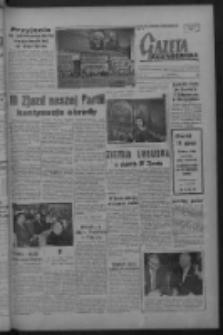 Gazeta Zielonogórska : organ KW Polskiej Zjednoczonej Partii Robotniczej R. VIII Nr 60 (12 marca 1959). - Wyd. A