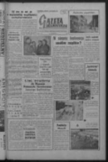 Gazeta Zielonogórska : organ KW Polskiej Zjednoczonej Partii Robotniczej R. VIII Nr 70 (23 marca 1959). - Wyd. A