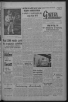 Gazeta Zielonogórska : organ KW Polskiej Zjednoczonej Partii Robotniczej R. VIII Nr 76 (31 marca 1959). - Wyd. A