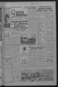 Gazeta Zielonogórska : organ KW Polskiej Zjednoczonej Partii Robotniczej R. VIII Nr 81 (6 kwietnia 1959). - Wyd. A