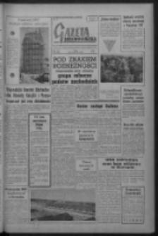 Gazeta Zielonogórska : organ KW Polskiej Zjednoczonej Partii Robotniczej R. VIII Nr 89 (15 kwietnia 1959). - Wyd. A