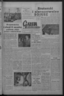 Gazeta Zielonogórska : organ KW Polskiej Zjednoczonej Partii Robotniczej R. VIII Nr 94 (21 kwietnia 1959). - Wyd. A