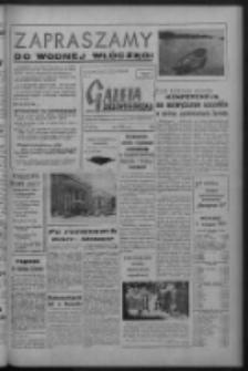 Gazeta Zielonogórska : organ KW Polskiej Zjednoczonej Partii Robotniczej R. VIII Nr 109 (8 maja 1959). - Wyd. A