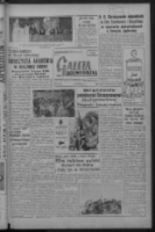 Gazeta Zielonogórska : organ KW Polskiej Zjednoczonej Partii Robotniczej R. VIII Nr 117 (18 maja 1959). - Wyd. A