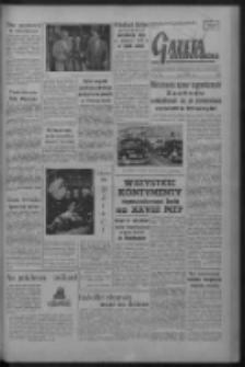Gazeta Zielonogórska : organ KW Polskiej Zjednoczonej Partii Robotniczej R. VIII Nr 121 (22 maja 1959). - Wyd. A